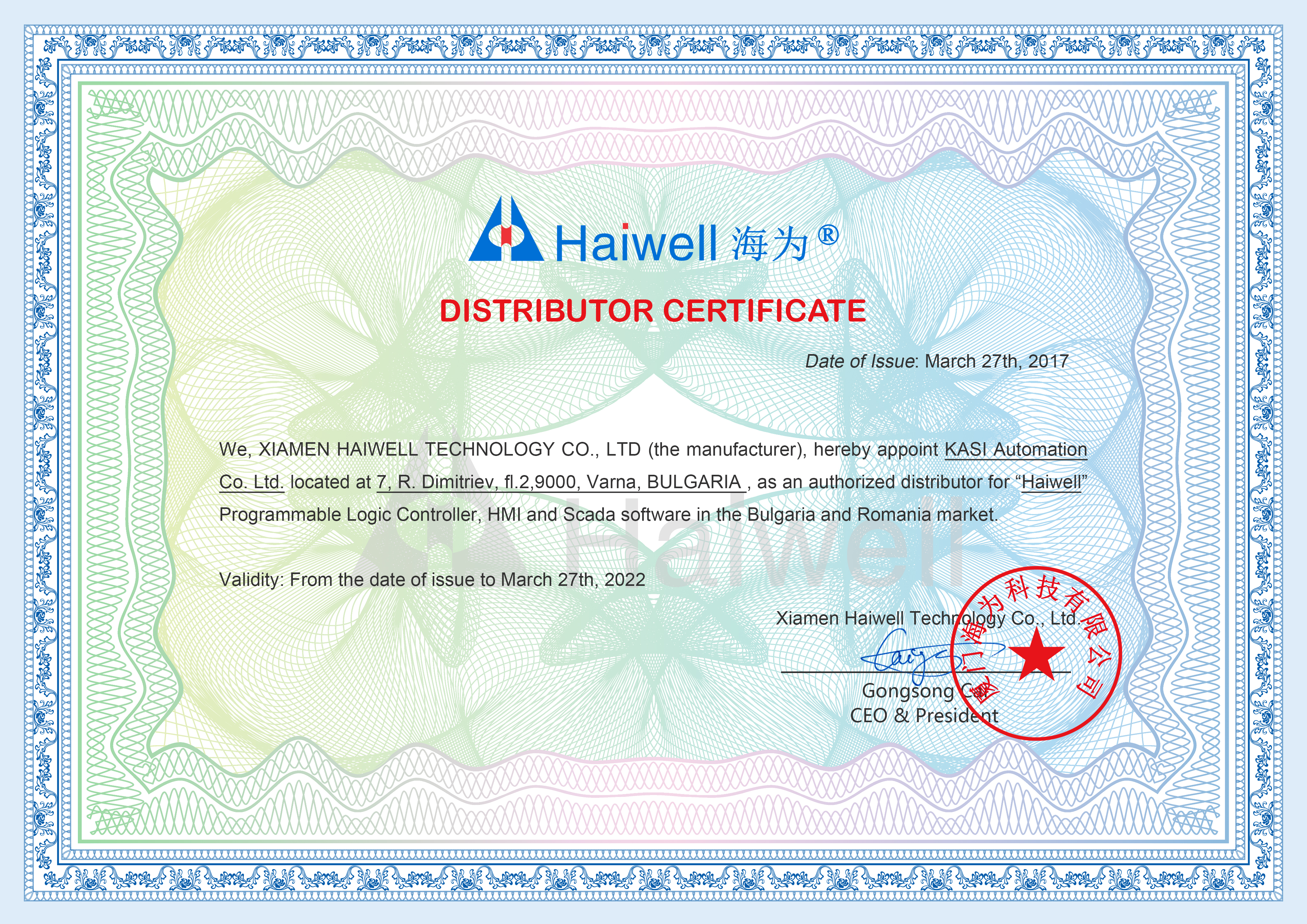 Haiwell Certificate for Kasi
